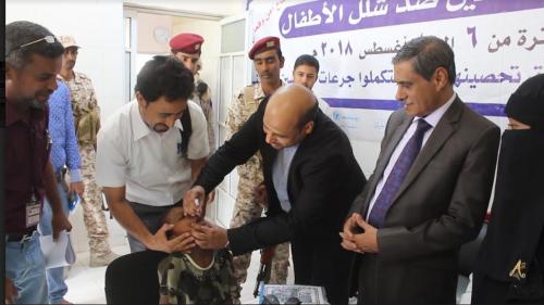 محافظ حضرموت يدشن الحملة الوطنية للتحصين ضد مرض شلل الأطفال