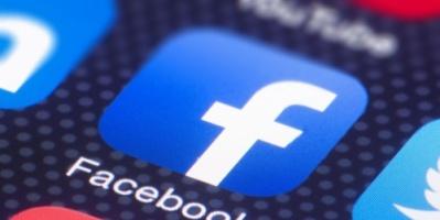 فيسبوك تطلب بيانات مالية للمستخدمين من أكبر البنوك الأمريكية