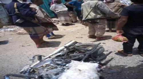 مقتل طفل بانفجار عبوة ناسفة بأحد أسواق قعطبة