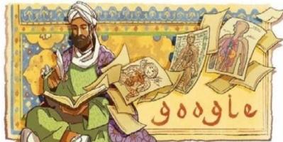 غوغل يحتفل بذكرى ميلاد أمير الأطباء المسلمين