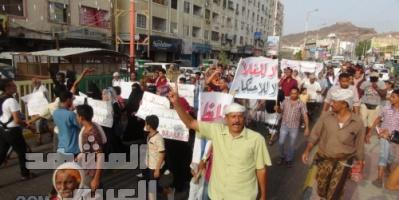 صور.. مسيرة حاشدة في المعلا تهتف ضد حكومة بن دغر وتطالب بإسقاطها
