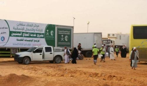 مركز الملك سلمان يوزع 2500 وجبة غذائية للحجاج اليمنيين في منفذ الوديعة