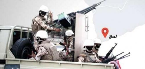 بإسناد من قوات التحالف .. مداهمة مركز قيادة داعش في لحج( انفوجرافيك )