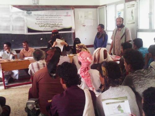 منظمة ADRA تدشن صرف المساعدات الغذائية  بسرار يافع والأهالي يطالبون بتمديد فترة المشروع