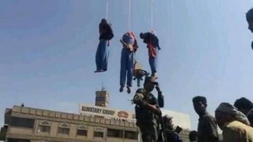 الحوثيون يعدمون ثلاثة اشخاص وسط ميدان التحرير بصنعاء ادينوا باغتصاب طفل في الضالع