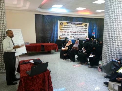 دورة المهارات القيادية للمرأة الجنوبية التي ينظمها المجلس الانتقالي تناقش تحليل الخطاب السياسي في يومها الثاني