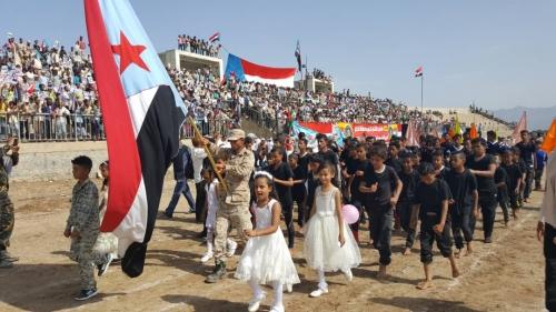 صور.. برعاية المقاومة الجنوبية و الإنتقالي .. الضالع تحتفل بهزيمة الحوثيين