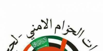 قيادة قوات الحزام الامني لحج تنعي رحيل العقيد الجحربي