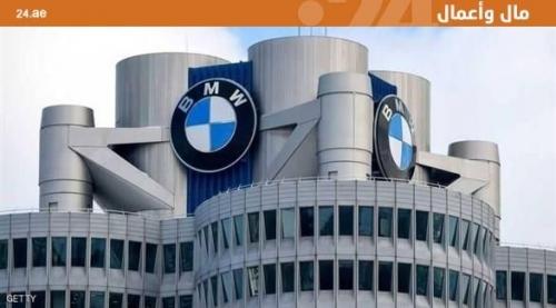 بي إم دبليو تسحب أكثرمن 323 ألف سيارة من أوروبا