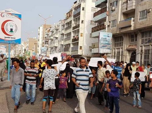 نقابات عمال الجنوب تعلن استمرار التظاهرات ضد الحكومة اليمنية