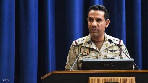 التحالف: استهداف حوثيين بصعدة أطلقوا صاروخا على جازان