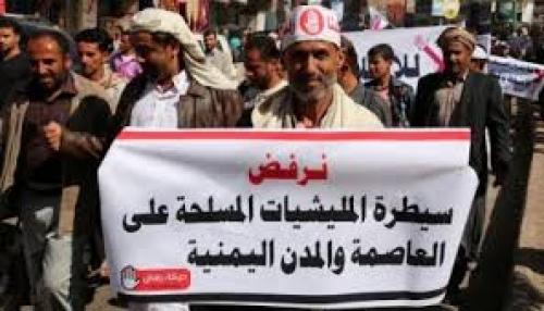 """""""ثورة الجياع"""" تنطلق ضد الحوثيين في صنعاء"""