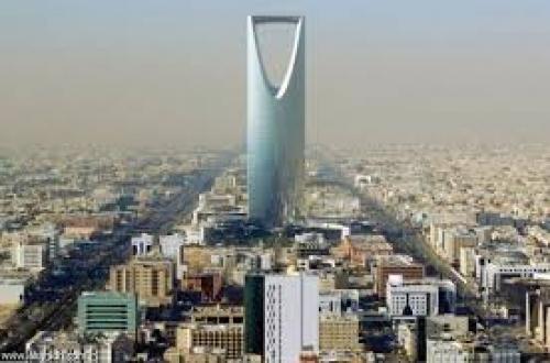 الاثنين المقبل.. مؤتمر يناقش مرجعيات الحل السياسي للأزمة اليمنية بالرياض