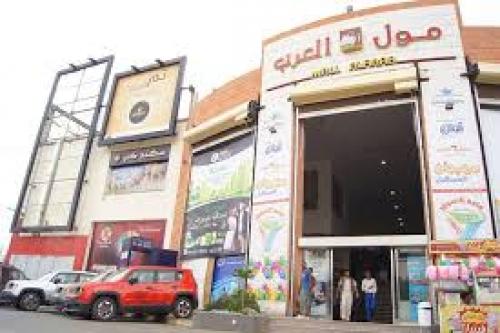 بالفيديو.. مشهد مؤلم لمصرع شاب بماس كهربائي في مول بصنعاء