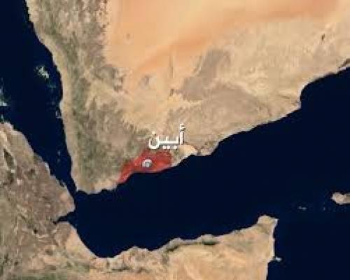 انفجار عبوة ناسفة استهدفت قياديا بالحزام الأمني في أبين