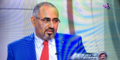 الزبيدي: الاعتصامات حق مشروع لأبناء الجنوب ولا بديل عن رحيل الحكومة