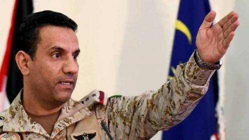 ميليشيا الحوثي تفبرك تصريحات للمتحدث باسم التحالف العربي