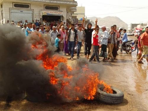 تظاهرة جديدة بحالمين بردفان ضد الممارسات الحكومية
