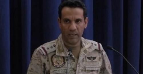 """التحالف: الحوثيون يستغلون الأطفال بالحرب """"أحياء وأمواتا"""""""