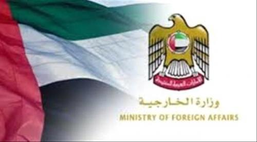 الإمارات تدين التفجير الإرهابي في الأردن