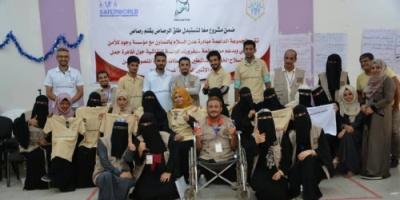 """مبادرة """"عدن السلام"""" تعقد جلستها النقاشية الثالثة حول ظاهرة حمل السلاح في مديرية المنصورة"""
