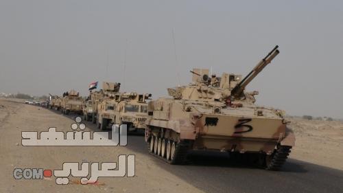 التحالف العربي ينفذ عملية نوعية مباغتة لحسم معركة الدريهمي