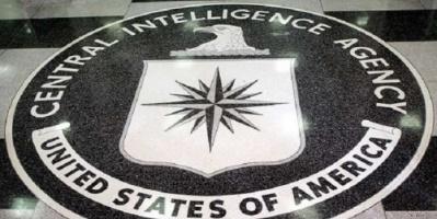المخابرات الأمريكية تكشف عن وثيقة سرية خطيرة حول الإخوان في مصر (صور)