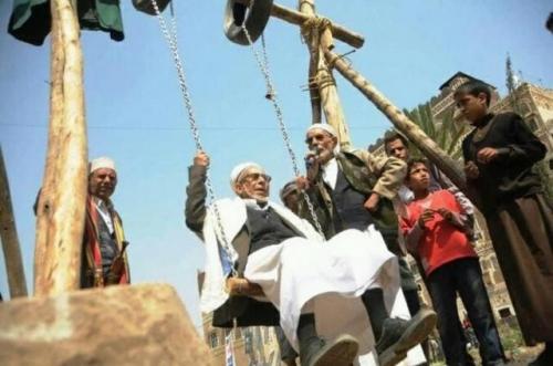 """قبيل عيد الأضحى.. """"المدرهة"""" السلاح الجديد لمليشيات الحوثي ! ( وثيقة )"""