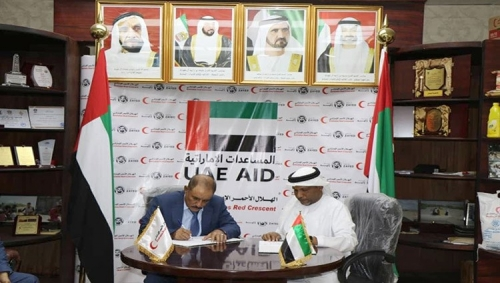 توقيع اتفاقية المرحلة الثانية من عام زايد لـ 4 محافظات يمنية