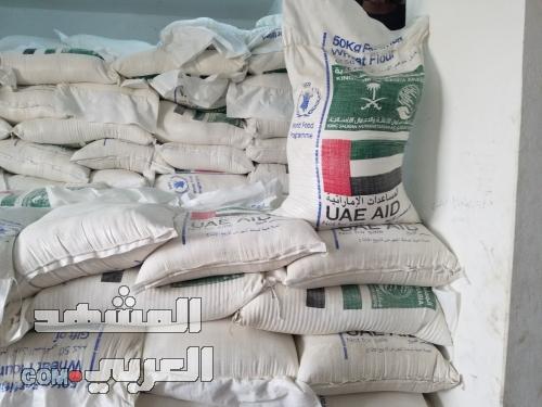 صور.. بتمويل سعودي اماراتي .. الاغاثة الدولية تدشن عملية توزيع مساعدات غذائية بعدن