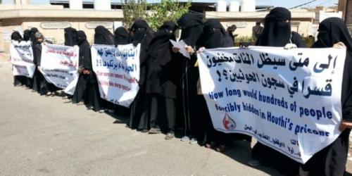 تفاصيل وفاة إحدى الفتيات المعتقلات في سجون الحوثي