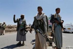 ميليشيات الحوثي  تعيّن مداناً بقضايا فساد بمنصب أكاديمي