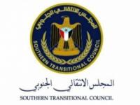 برئاسة هماش: انتقالي لحج يعقد اجتماعا˝استثنائيا˝.ويصدر بيانان.