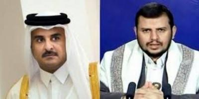 بميزانية مفتوحة.. الدعم القطري للحوثي يصل محطة الإعلام