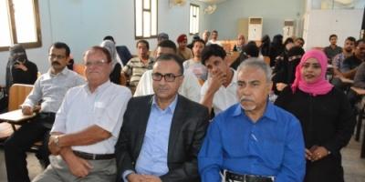 صور..  إتحاد الأدباء بعدن يحيي الذكرى الـ42 لرحيل الكاتب عبدالله باذيب
