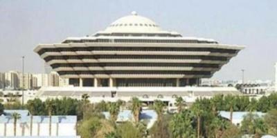 «الداخلية السعودية» تقبض على مواطن تبنى فكر «داعش» وحاول تنفيذ عمل إرهابي بالبكيرية