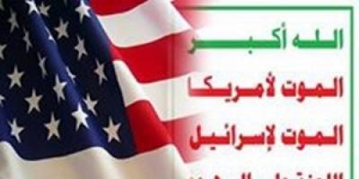 كواليس اللقاء السري بين الحوثيين والمخابرات الأمريكية