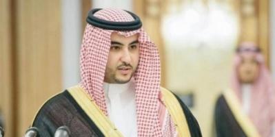 خالد بن سلمان: السعودية لن تسمح للحوثي بأن يصبح حزب الله آخر