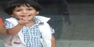 عودة طفل عدن المختطف قبل ثلاثة أيام