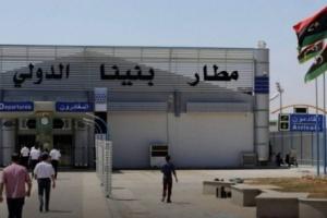 ليبيا.. ضبط 3 مسافرين حاولوا تهريب 5 ملايين دولار إلى تركيا لإنقاذ اقتصادها