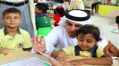 تعليم القرآن بلغة الإشارة.. الهلال الأحمر يصل إلى أطفال اليمن المكفوفين