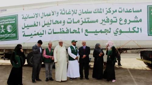 مركز الملك سلمان للإغاثة يواصل دعم المستشفيات بالمستلزمات الطبية