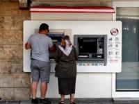 خبراء : الاقتصاد التركي يغرق والحلول تصطدم بسياسات أردوغان