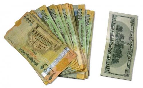 هبوط الريال اليمني أمام الدولار خلال 56 عاماً (إنفوجرافيك)