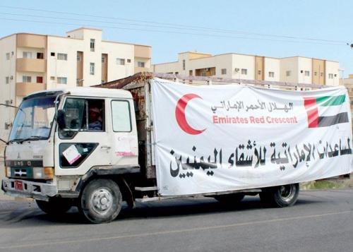 مركز بحثي: دور الإمارات الإنساني في بلدان العالم غير محدود