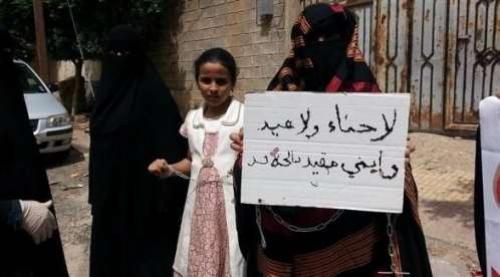 مليشيا الحوثي تختطف 52 مواطناً في إب