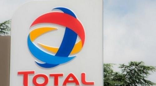 شركة توتال الفرنسية تغادر إيران رسميا