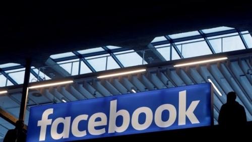 """""""فيسبوك"""" تغلق حسابات وصفحات مرتبطة بروسيا وإيران"""