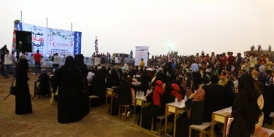 تغطية مصورة.. هلال المخا.. مهرجان إماراتي يخفف معاناة النازحين من نيران الحوثي