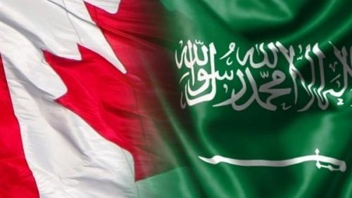 قرار كندي عاجل بشأن الطلبة السعوديين على أراضيها